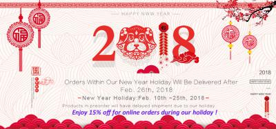 2018 Chinese New Year Holiday