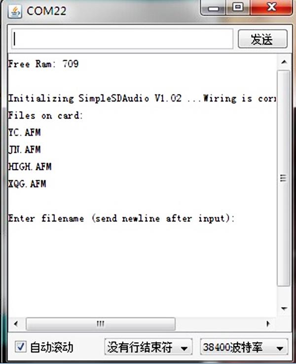 Arduino Simple Wav Player 2(6)