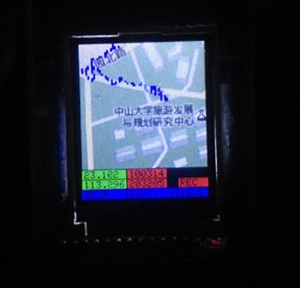 gps navigation system operation