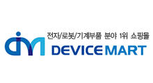 devicemart